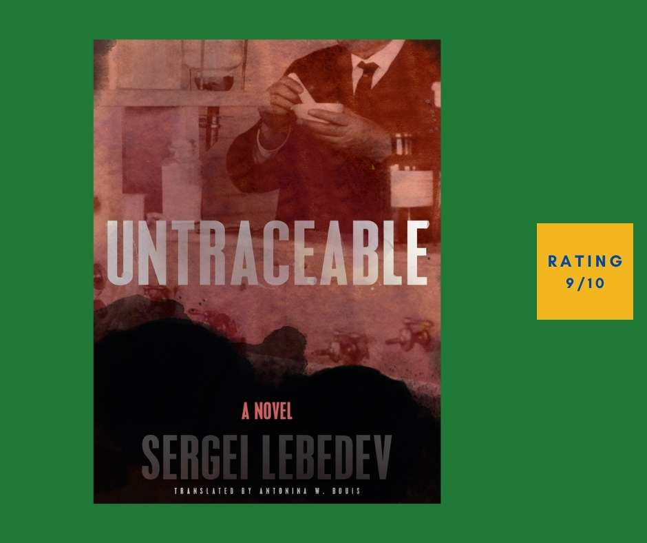Sergei Lebedev Untraceable review