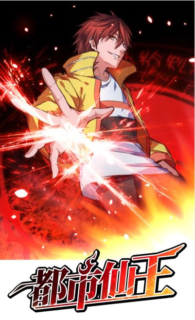 Download Fairy Tail Episode 278 Sub Indo : download, fairy, episode, Manga, Online