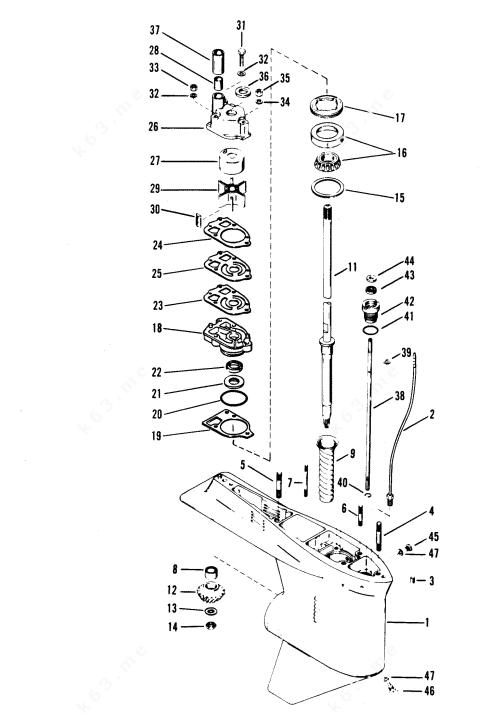 Mercury/Mariner V-175 Ski, Gear Housing Drive Shaft