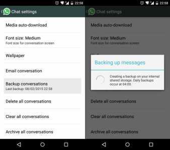 Backup WhatsApp Conversations to install WhatsApp plus
