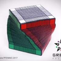 Самый большой и сложный кубик Рубика