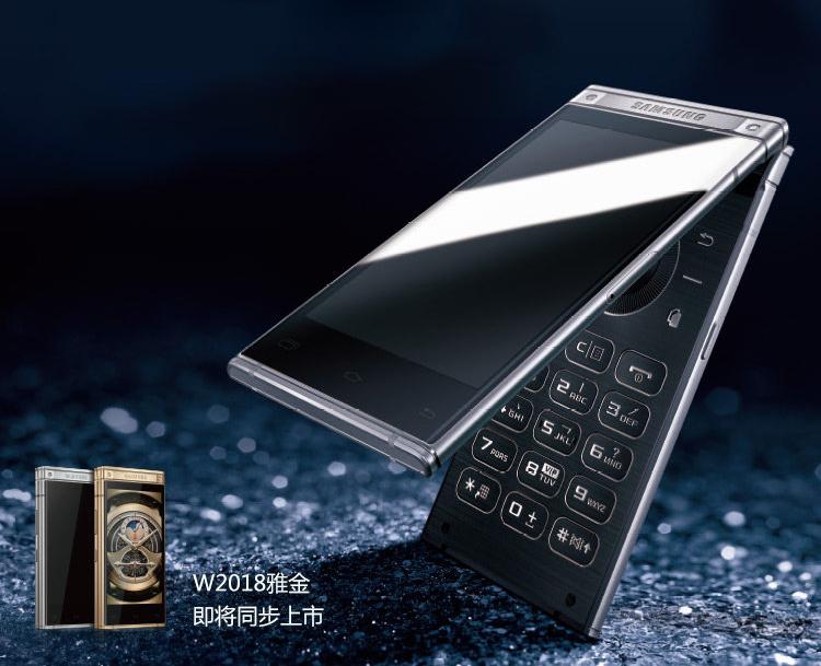 Смартфон-раскладушка от Samsung с рекордной камерой
