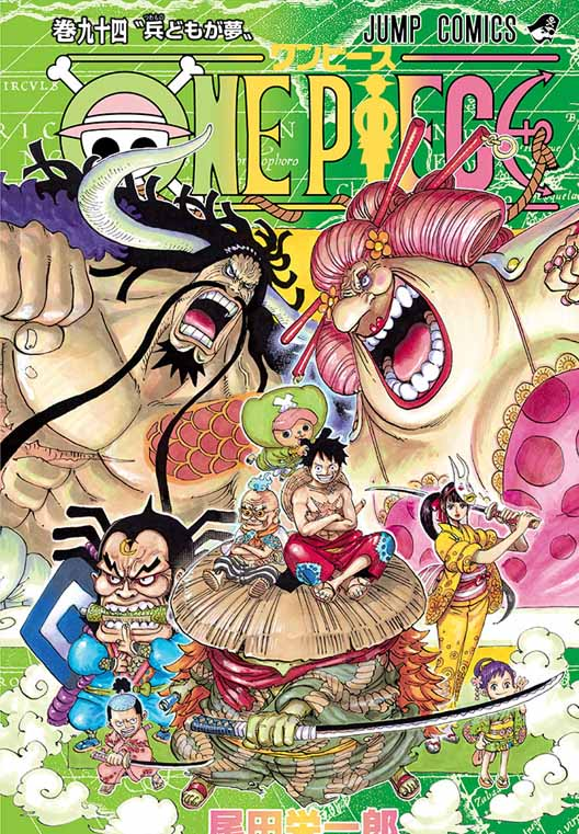 Manga One Piece 982 : manga, piece, ONE-PIECE, MANGA, ONLINE