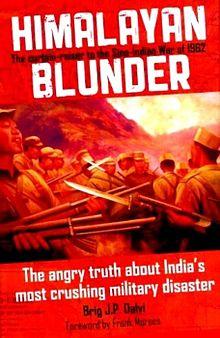 Himalayan_blunder