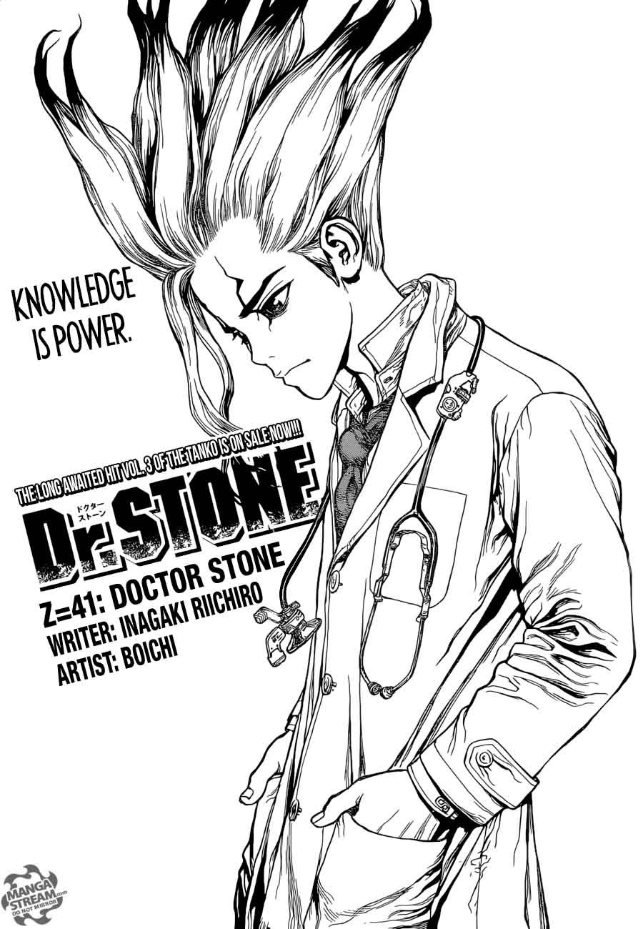 Dr. Stone : Chapter 41 - Doctor Stone image 001