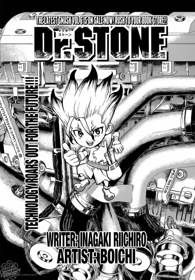 Dr. Stone : Chapter 67 image 001