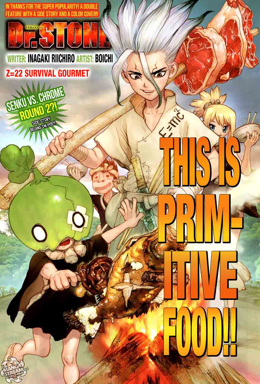 Dr. Stone : Chapter 22 - Survival Gourmet image 001