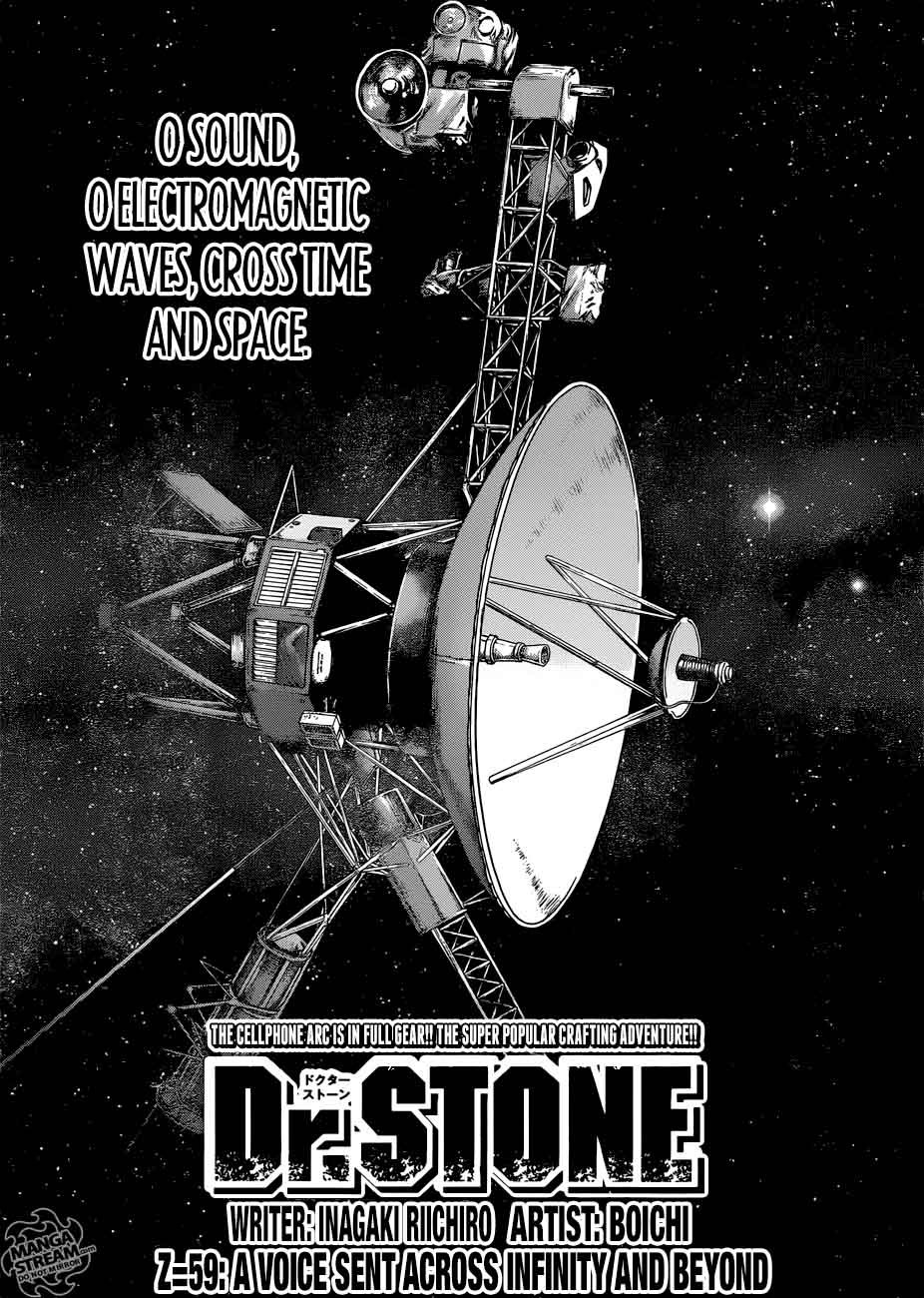 Dr. Stone : Chapter 59 - A voice sent across infinity and beyond image 001