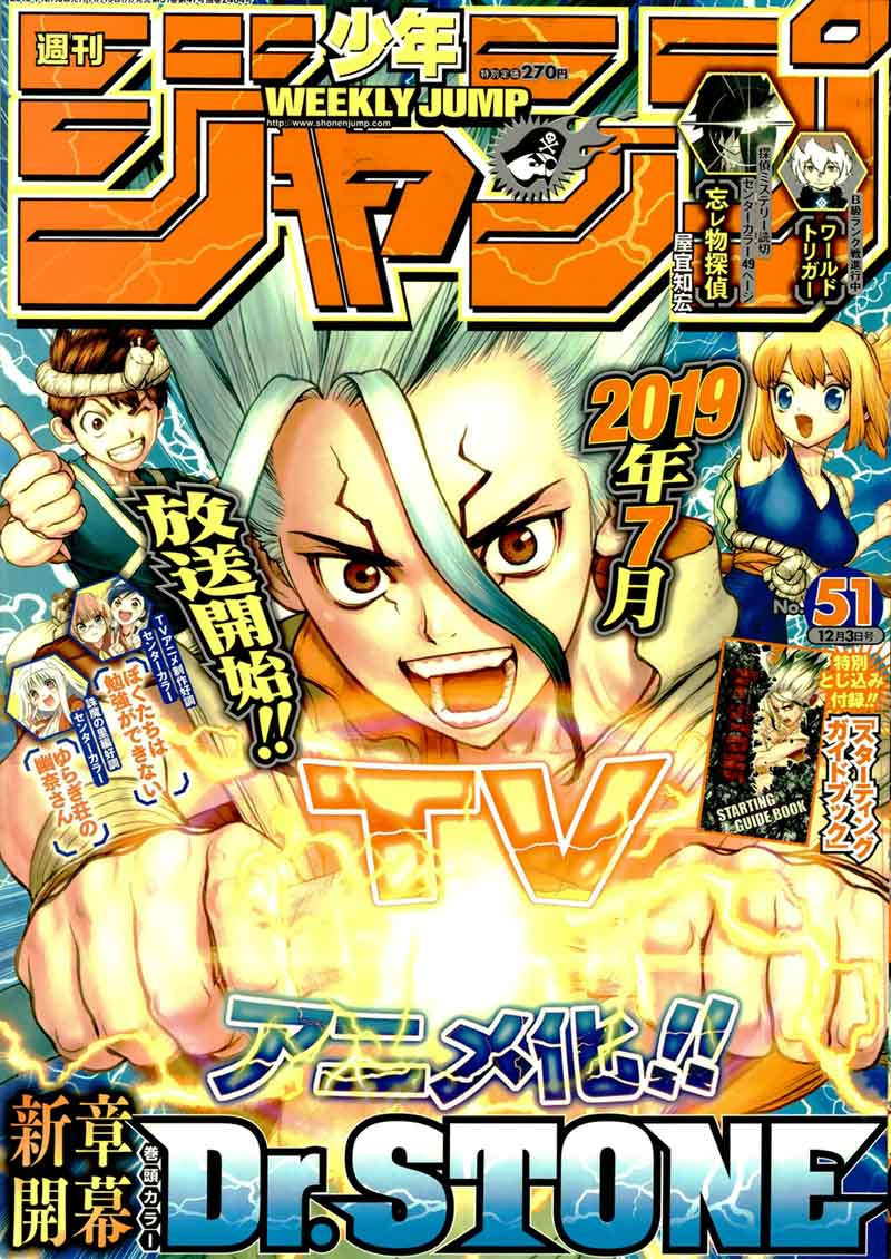 Dr. Stone : Chapter 83 - image 001