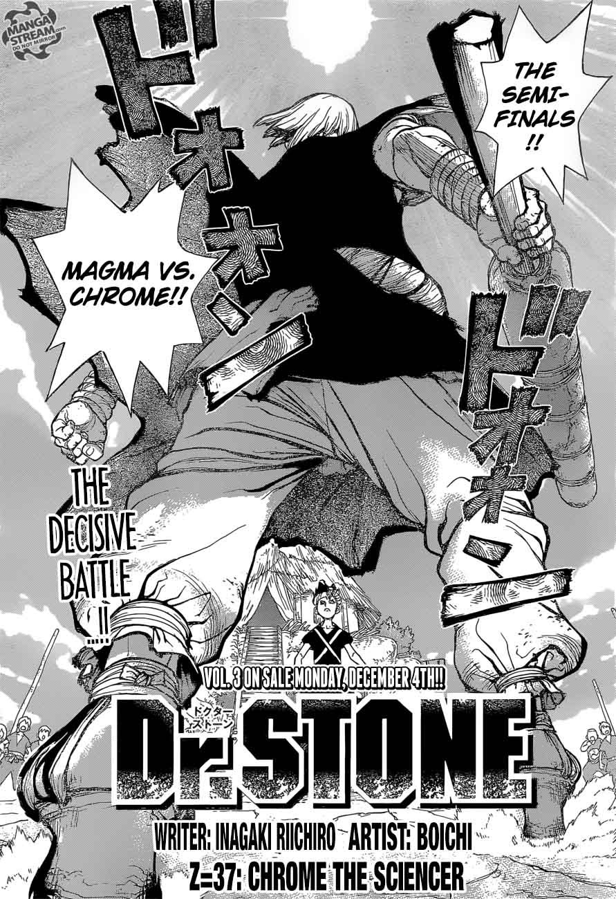 Dr. Stone : Chapter 37 - Chome the Sciencer image 007