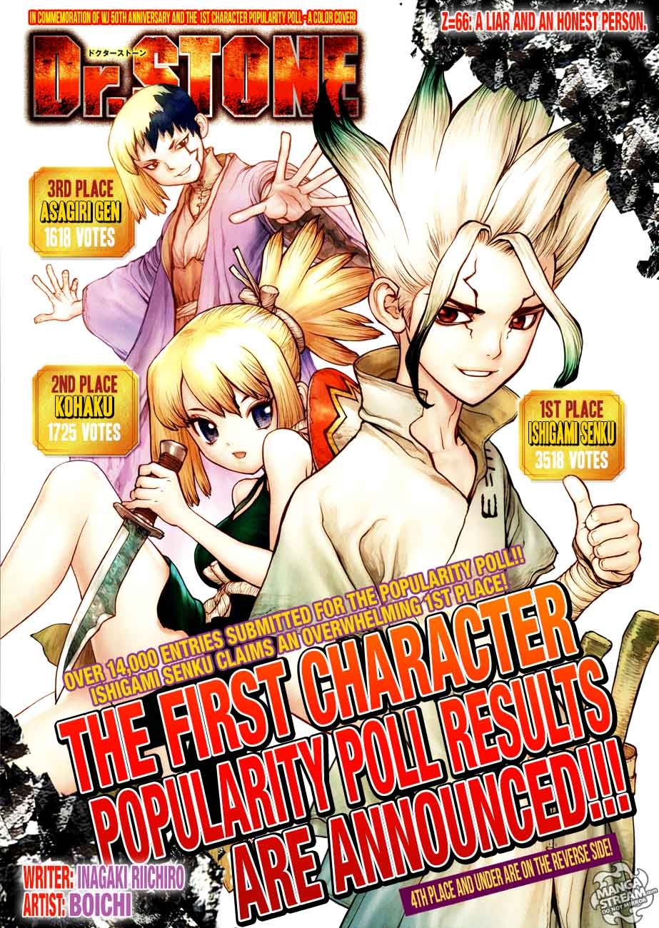 Dr. Stone : Chapter 66 - A liar and a honest person image 001