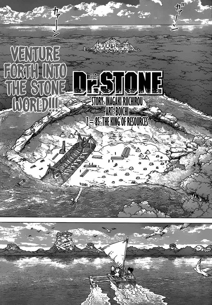 Dr. Stone : Chapter 85 - The King of Resources image 003