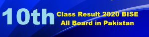 SSC Matric 10th Class Result 2020