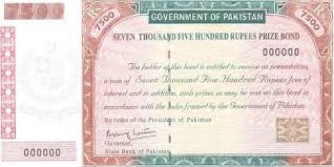 7500 prize bond list