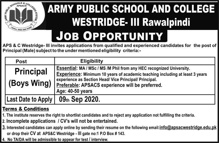 Army Public School and College  Latest Jobs in Rawalpindi