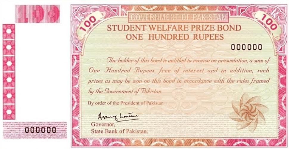 prize bond list 100