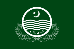 Punjab Government Increases the upper age limit for government job applicants by 15 years