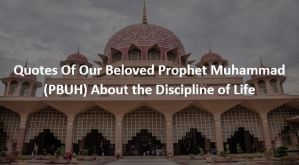 Quotes Of Our Beloved Prophet Muhammad (PBUH) About the Discipline of Life