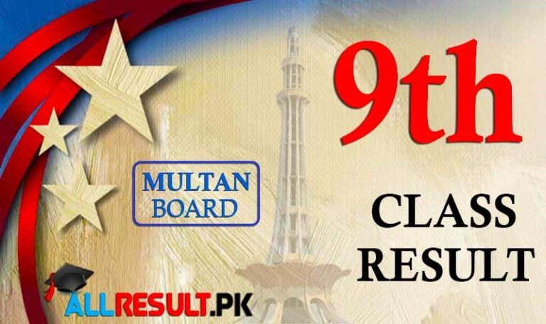 BISE Multan 9th Class Result