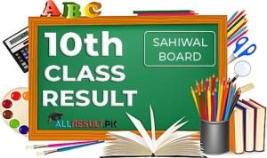 Sahiwal Board 10th Class Result