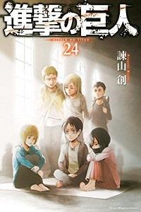 L'attaque Des Titans Saison 3 Ep 15 : l'attaque, titans, saison, Shingeki, Kyojin, Manga, Online