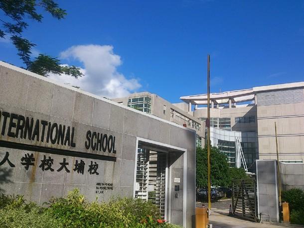 香港日本人學校開校50周年パーティーを東京でも開催したい!(香港日本人學校開校50周年パーティー事務局 ...