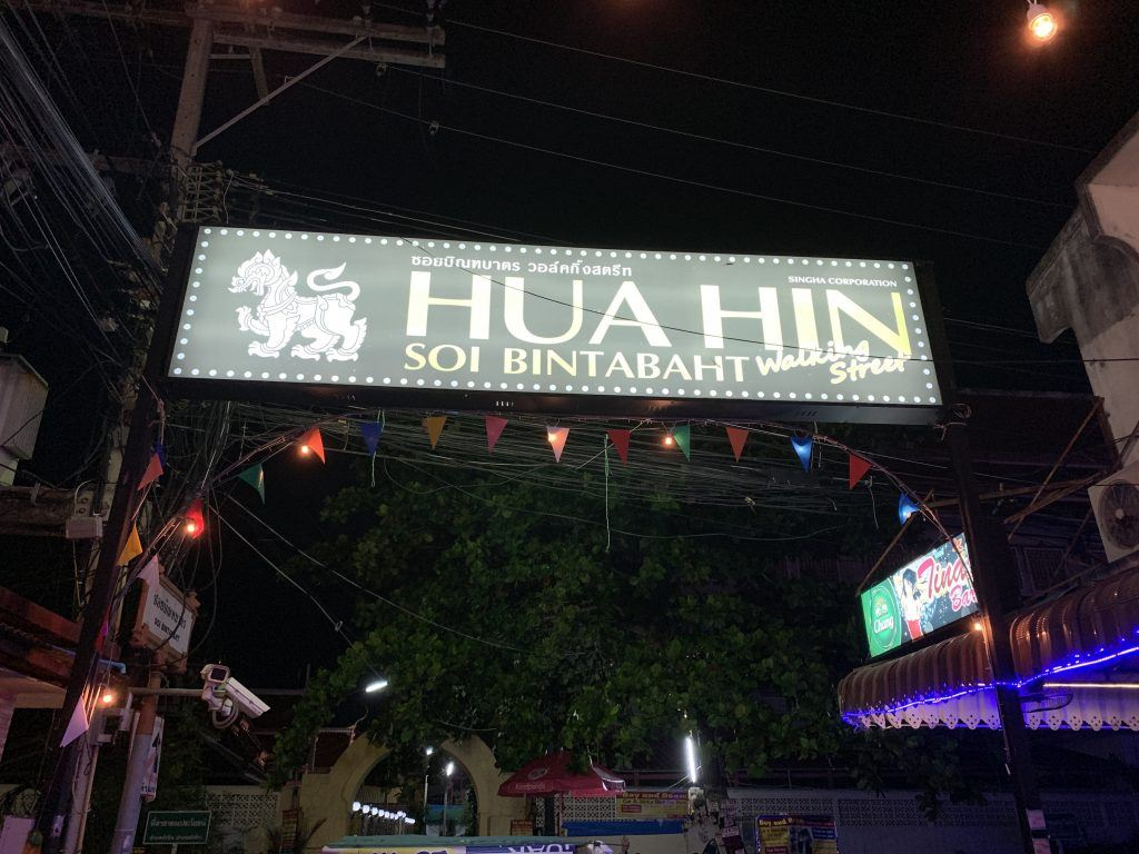 What to do in Hua Hin Thailand for a week