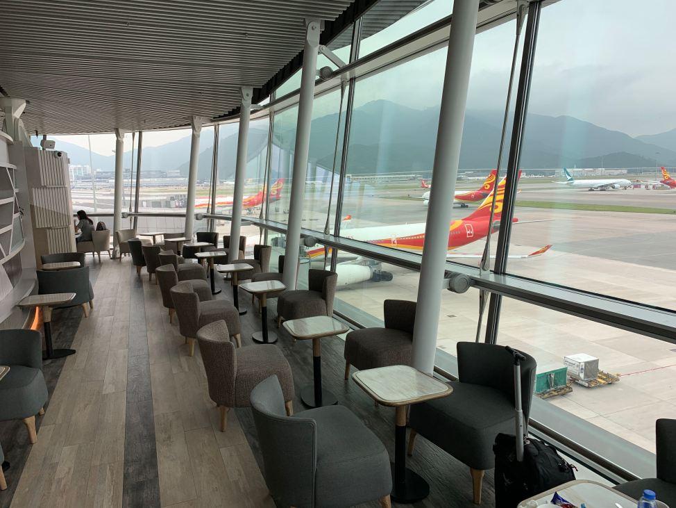 Hong Kong Airlines Autus Lounge