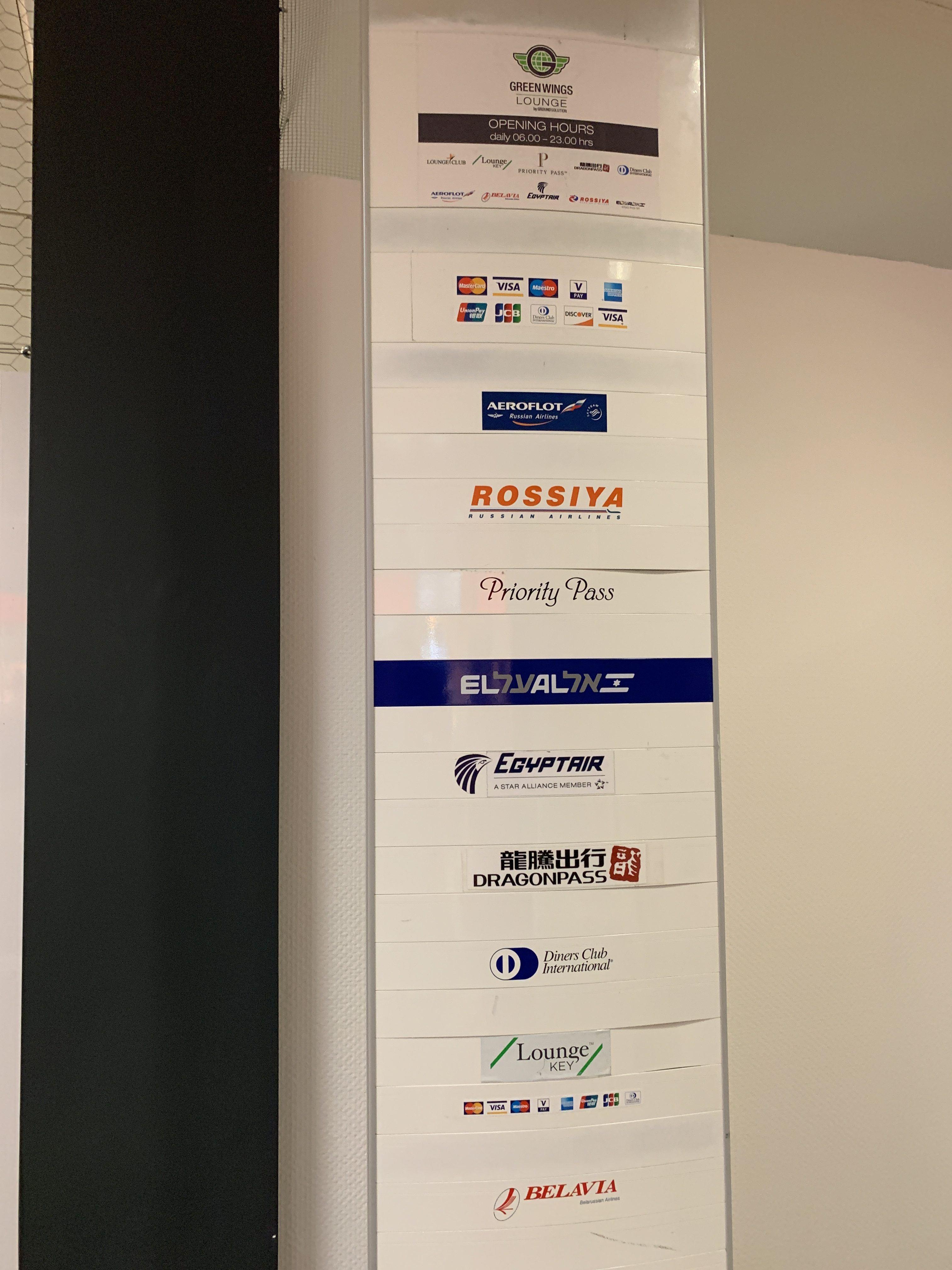 Berlin Schönefeld Airport Priority Pass Lounge Partners