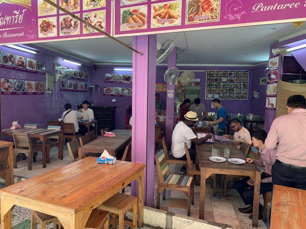 Bangkok Panatree