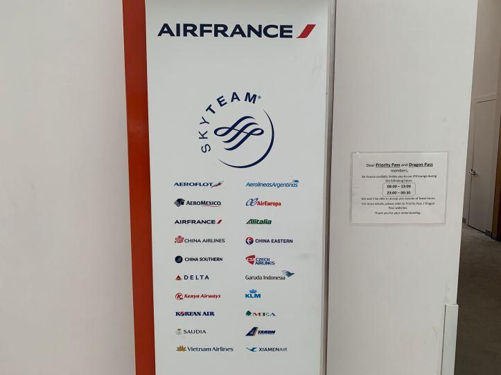 Priority Pass Lounge JFK Terminal 1 Air France Lounge