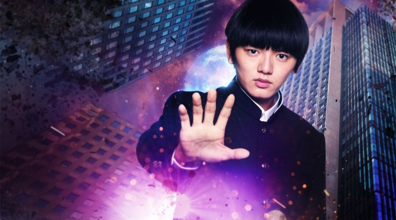 Netflix's Mob Psycho 100 review | Ready Steady Cut