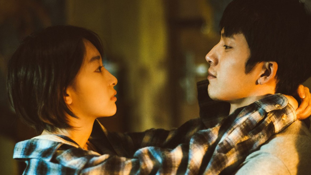 Us And Them Review Netflix S New Chinese Romance Is A Winner Rsc