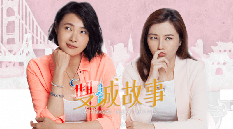 A Taiwanese Tale of Two Cities Episode 1 Recap