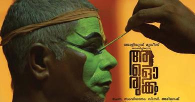 Aalorukkam - film review