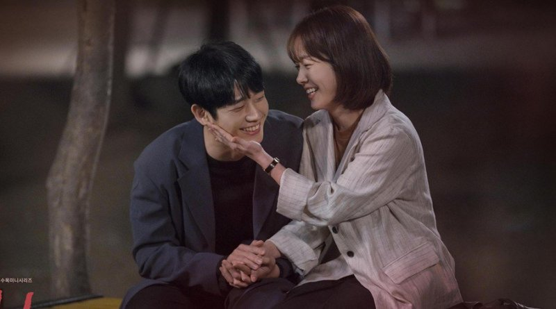 One Spring Night Episode 1 Recap