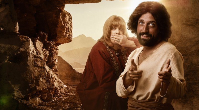 The First Temptation of Christ (Netflix) review: A worthy follow-up