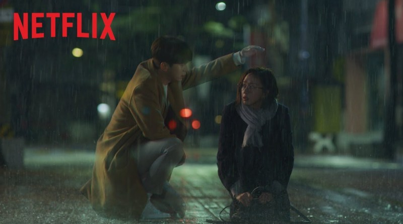 Netflix K-drama series My Holo Love season 1