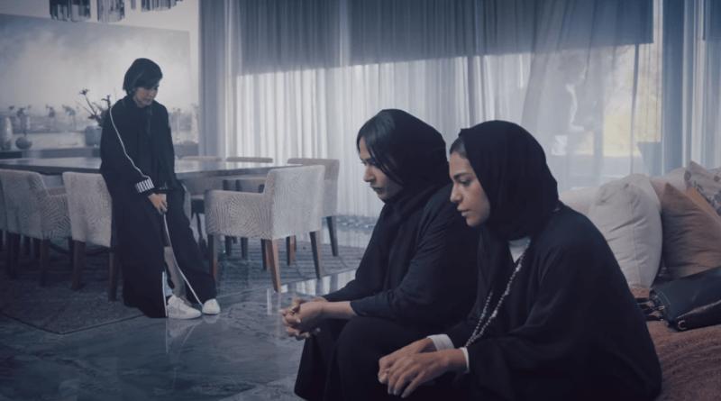 "Whispers (Netflix) season 1, episode 1 recap - ""Amal's Illusions"""