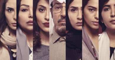 Whispers review - Netflix's first Saudi Original is a female-fronted thriller