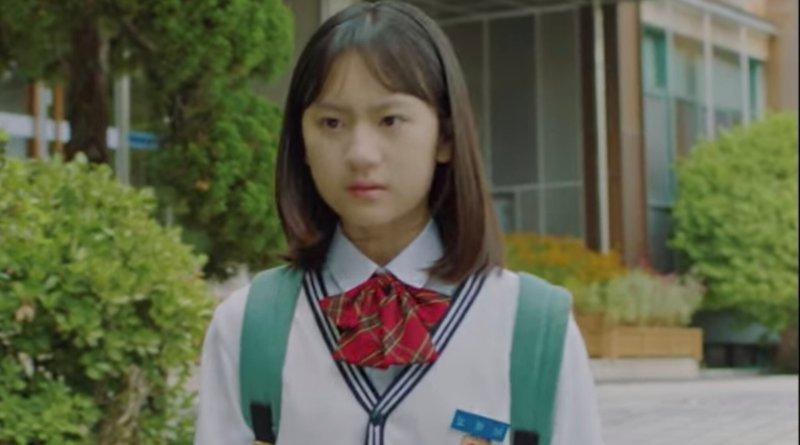 Netflix K-drama series Was It Love? episode 11