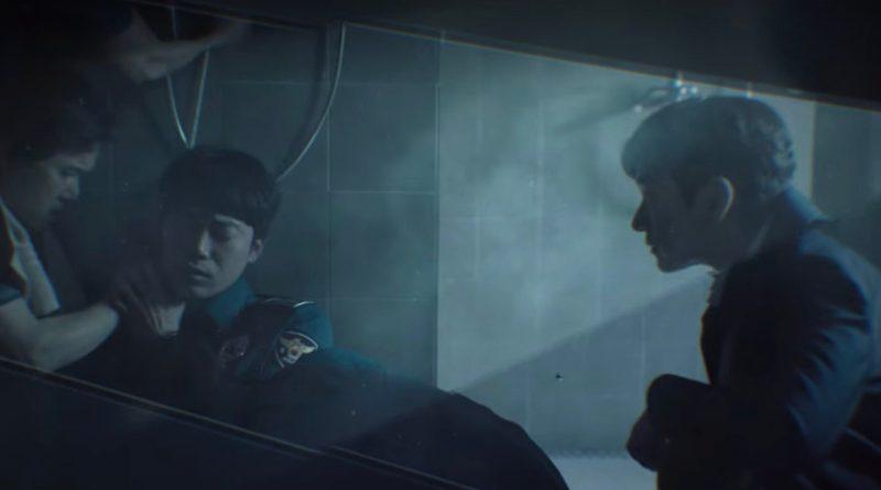 K-drama Netflix series Stranger (Secret Forest) season 2, episode 3