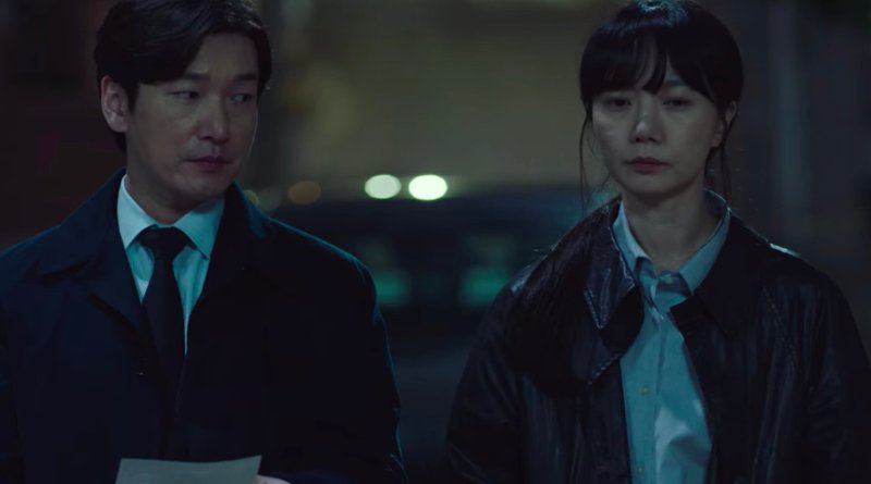 K-drama Netflix series Stranger season 2, episode 7 - Secret Forest
