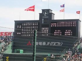By: たくちゃん 2012