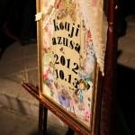 結婚式のウェルカムボードの印刷ってどうするの!?