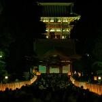 2015年 鶴岡八幡宮の鎌倉ぼんぼり祭 開催時間情報
