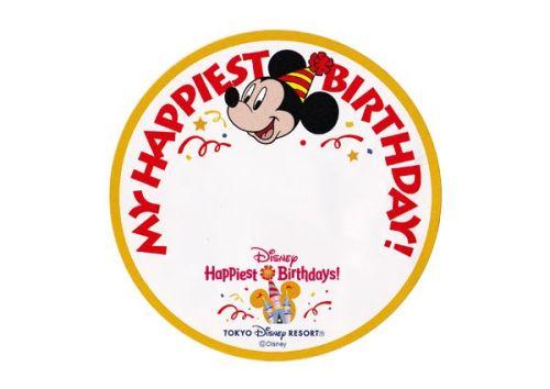 出典:誕生日ディズニーならコレ!バースデーシールを付けてお祝いをしよう