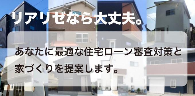 realize-house-tiling-image