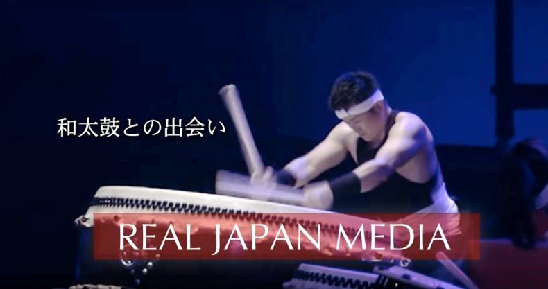 リアルジャパンメディアREAL JAPAN MEDIA