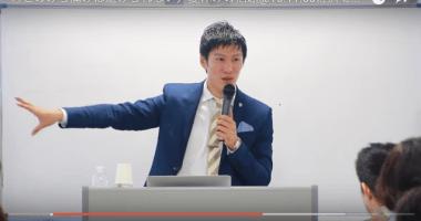 高崎圭悟経済セミナー